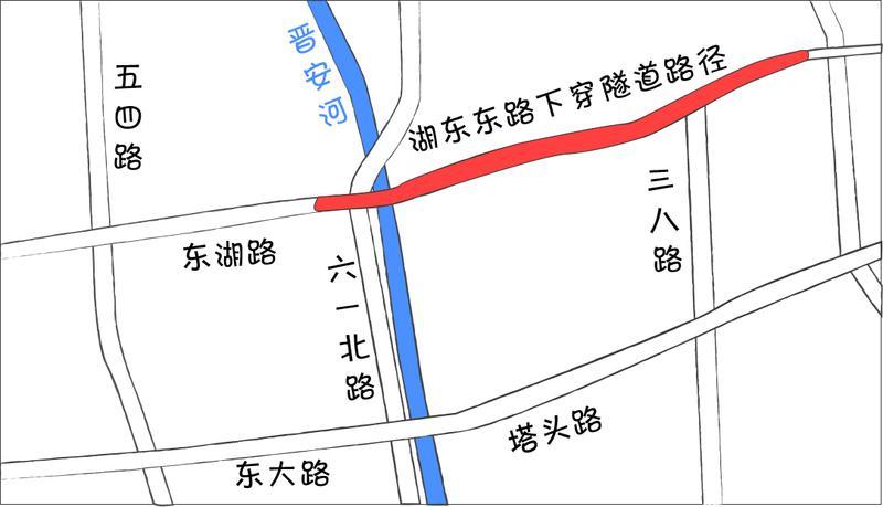 福州湖东路隧道今日开通 省图到东二环只需2分钟