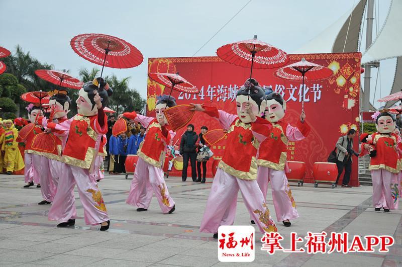 2018年海峡两岸民俗文化节28日起在飞凤山奥体公园举行