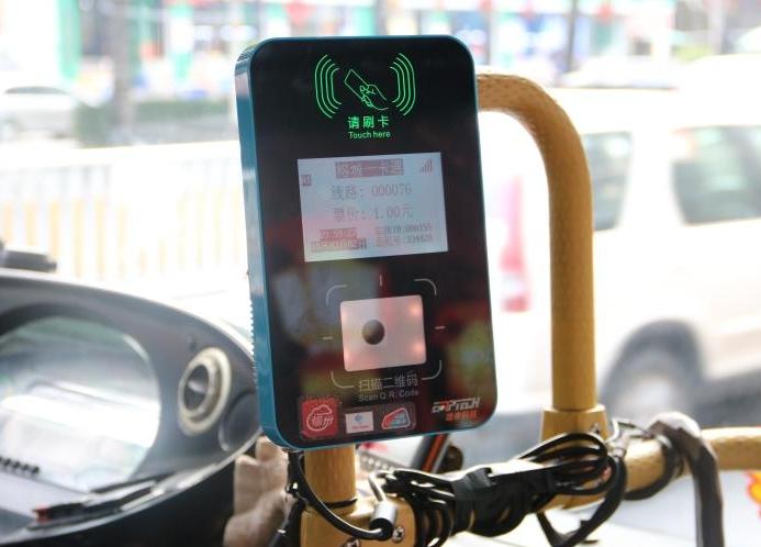 福州将全面实现公交无现金支付 扫码即可乘车
