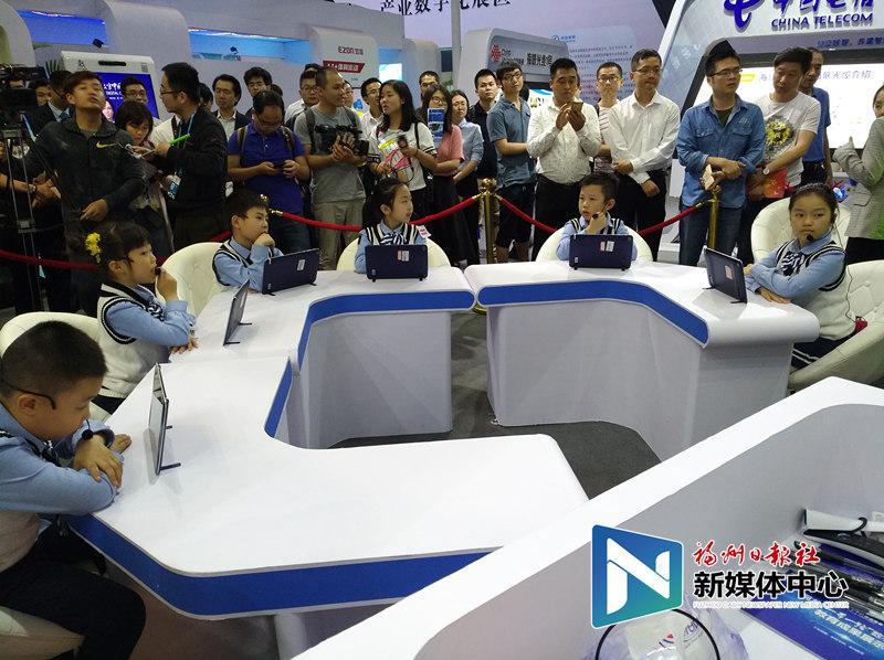 全球首款AI助教亮相数字中国峰会 将服务2亿+用户