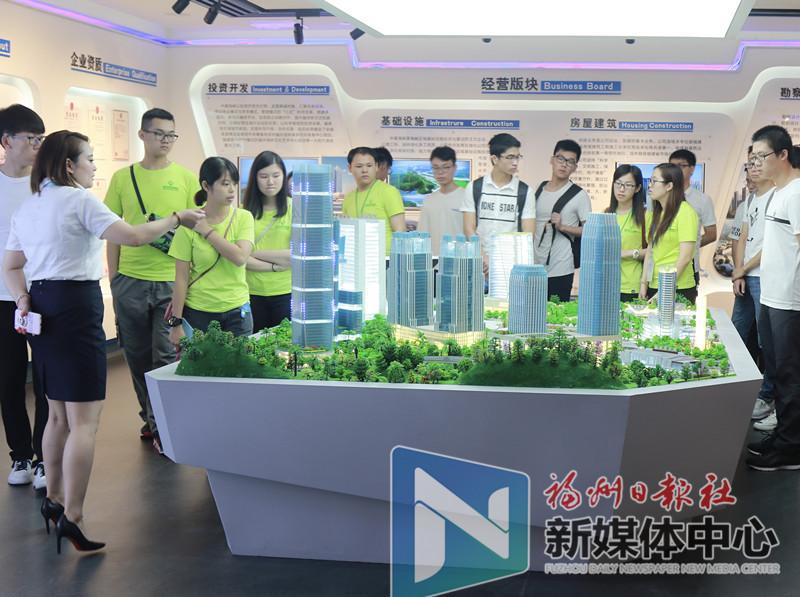 26名香港大学生在榕开展暑期实习