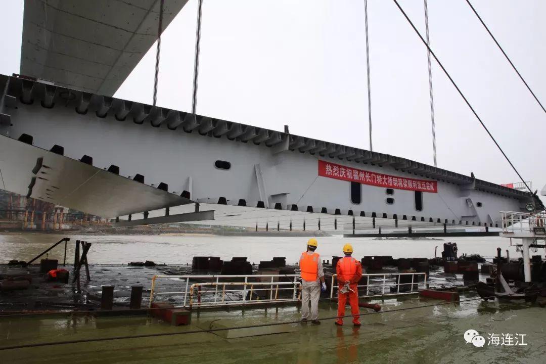 福州长门特大桥合龙 创下世界第二、中国第一