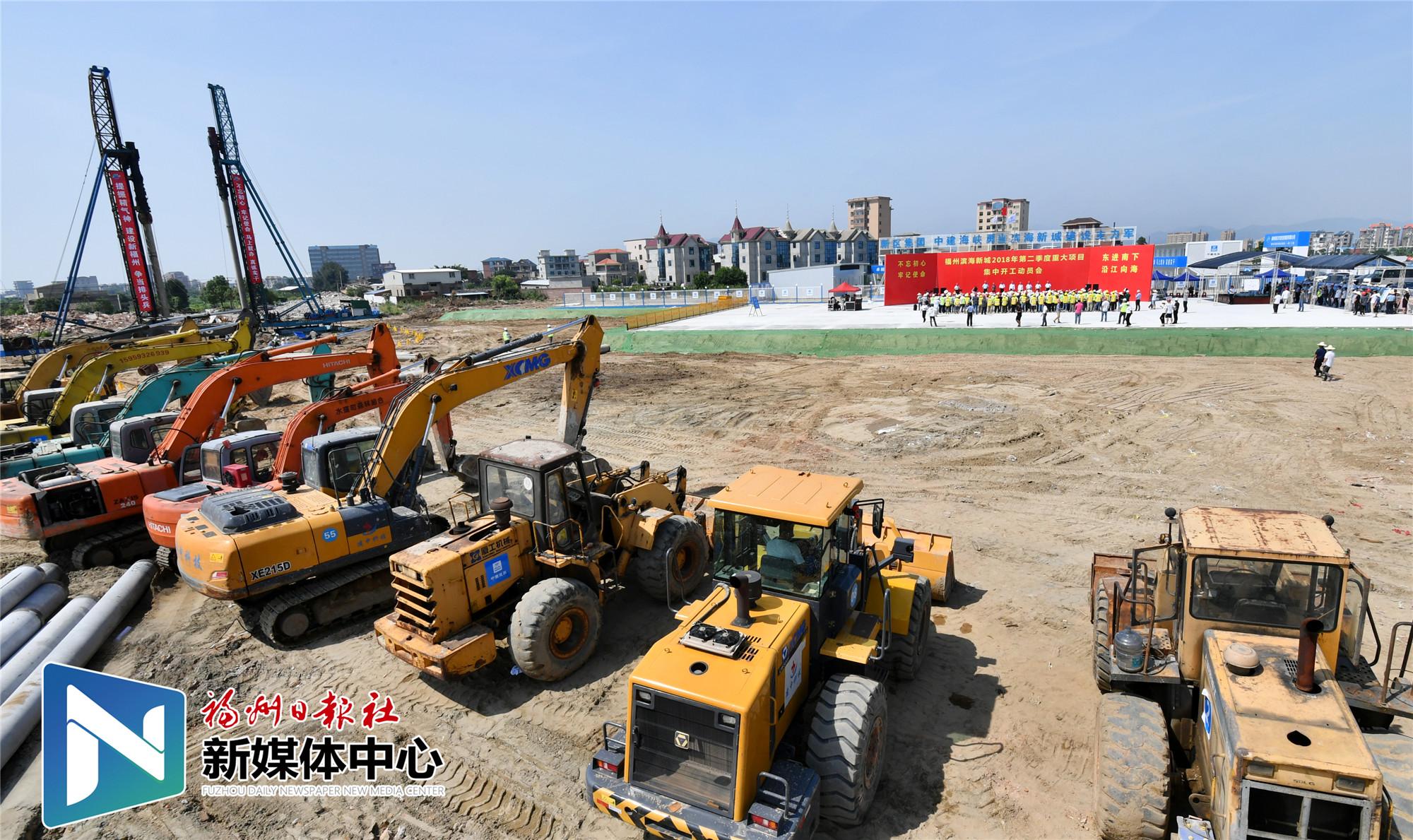 滨海新城又一批重大项目集中开工 总投资129.6亿元