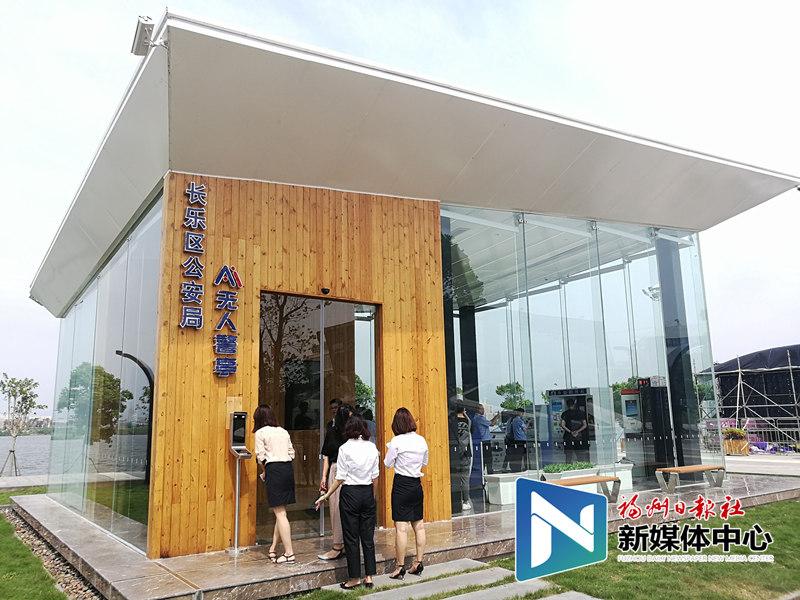 全国首推AI无人警亭来了!就在滨海新城!