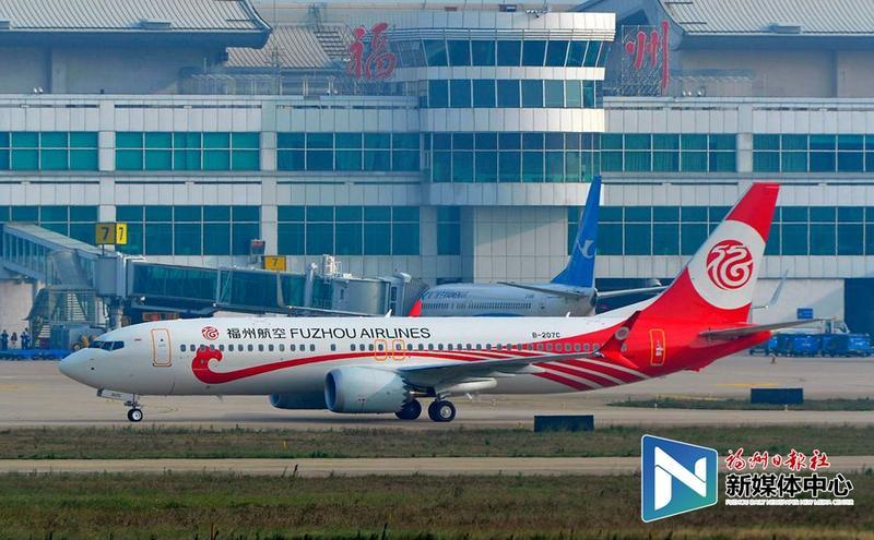 福州航空引进首架波音737MAX飞机 机队规模达17架