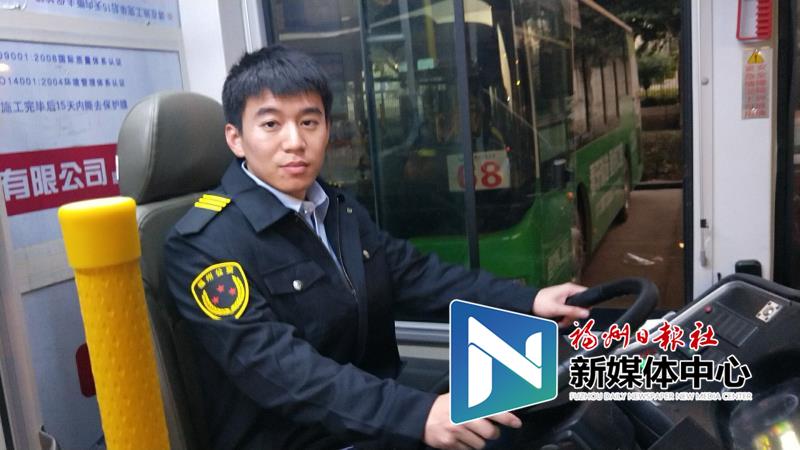 全市首次!福州公交驾驶员有了专属服装