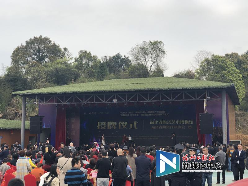 投资15亿元!闽清迷乐谷文化旅游项目开工