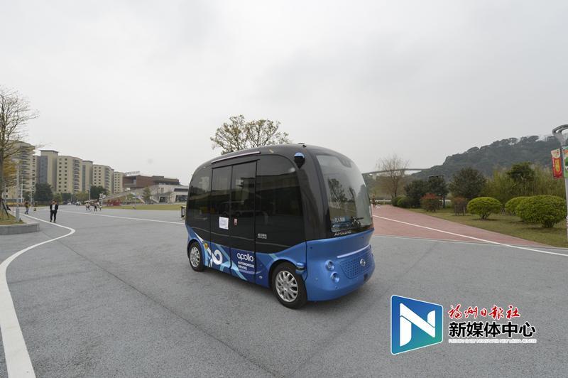无人巴士、无人车、智能步道……福州这个公园厉害了