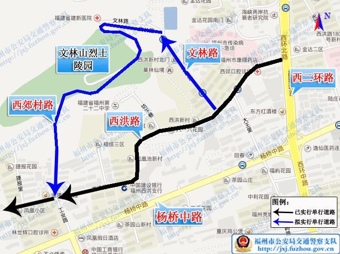 清明节期间市区部分陵园周边道路实行临时交通管制