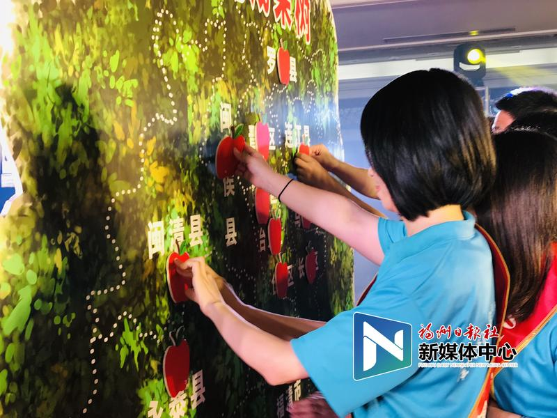 全国节能宣传周福州市宣传启动日活动举行