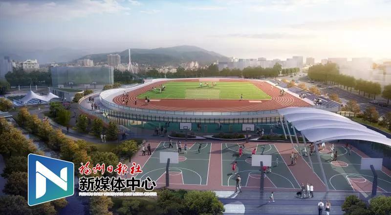 闽清县体育中心提升改造项目正式开工
