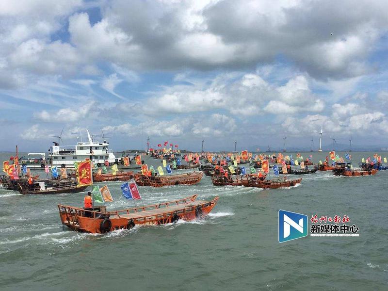 首届福清(沙埔)开渔节暨海洋文化旅游节举办