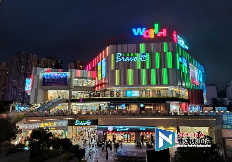 上街中心商圈升级改造 70家品牌店首次进驻闽侯