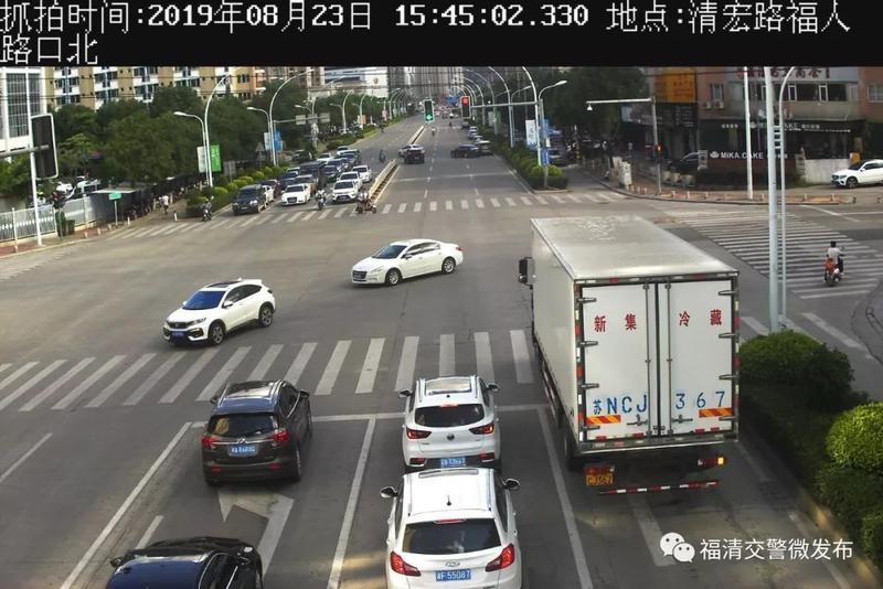 @福清车主们,这些货车闯禁行被曝光了!
