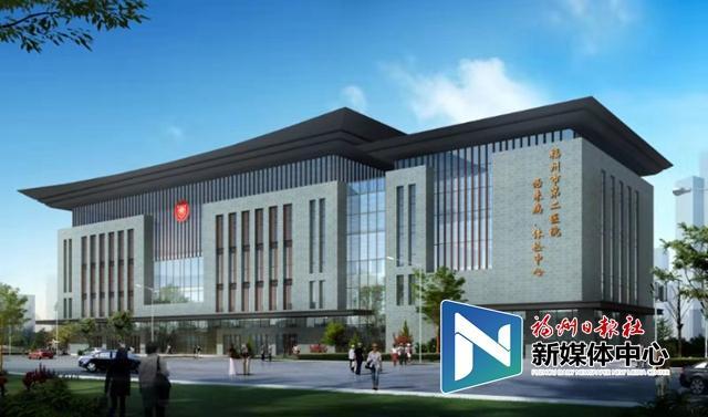 市二医院改扩建项目奠基 项目总投资超5亿元