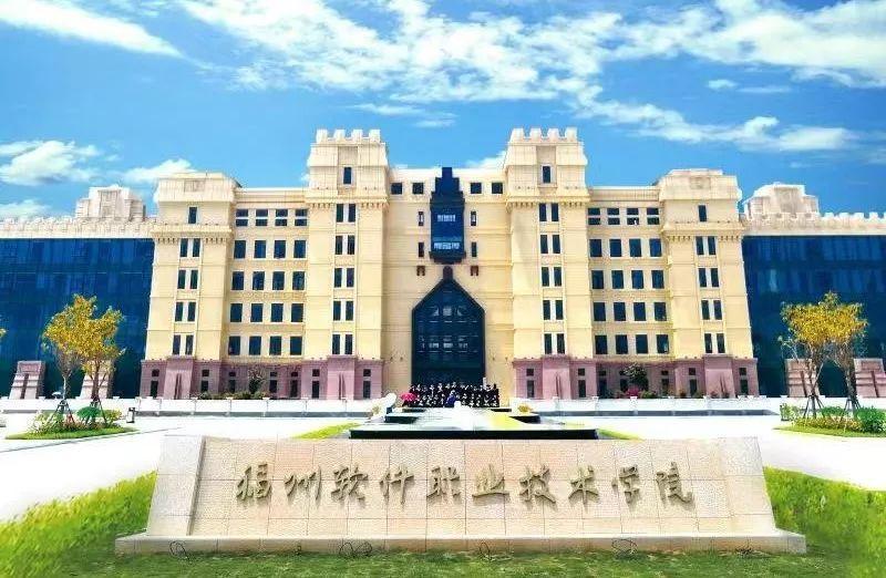 盛况空前!福州滨海新城5所学校联合举行开学仪式