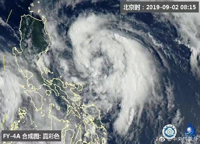 """注意!台风""""玲玲""""生成!福州大雨将至!"""