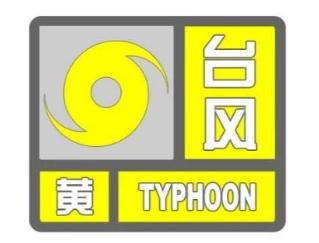 """台风""""法茜""""生成!""""玲玲""""升级超强台风!周末天气…"""