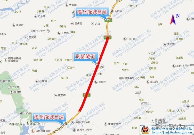 中秋节福州哪里易堵、事故多发、交通管制?全在这里!