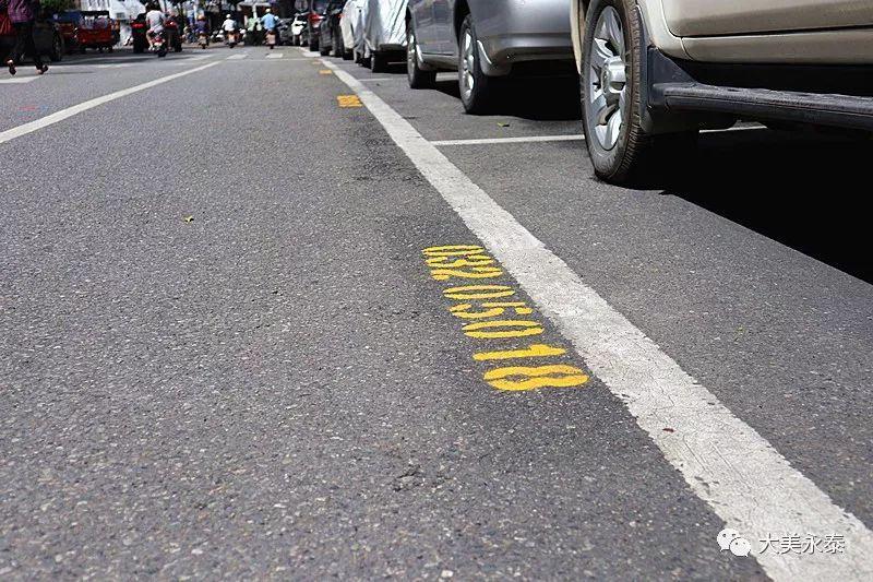 缓解停车难!永泰启动数字城市智慧停车项目建设