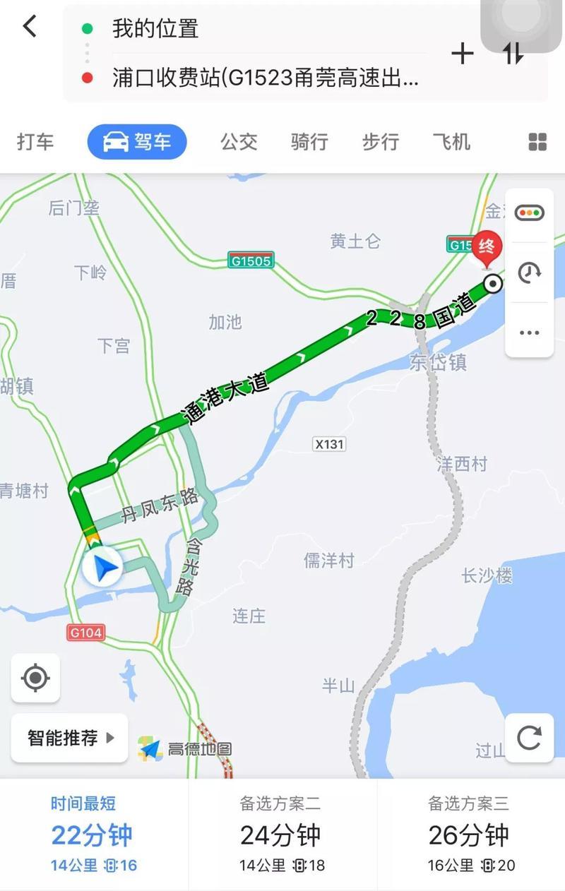 澳门太阳城超级四环来了!串起连江、琅岐、长乐、闽侯……