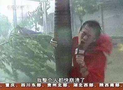 17号台风生成!大风+降温+干燥!福州接下来的天气……