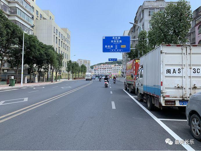 长乐龙景路改造工程竣工验收 市民点赞