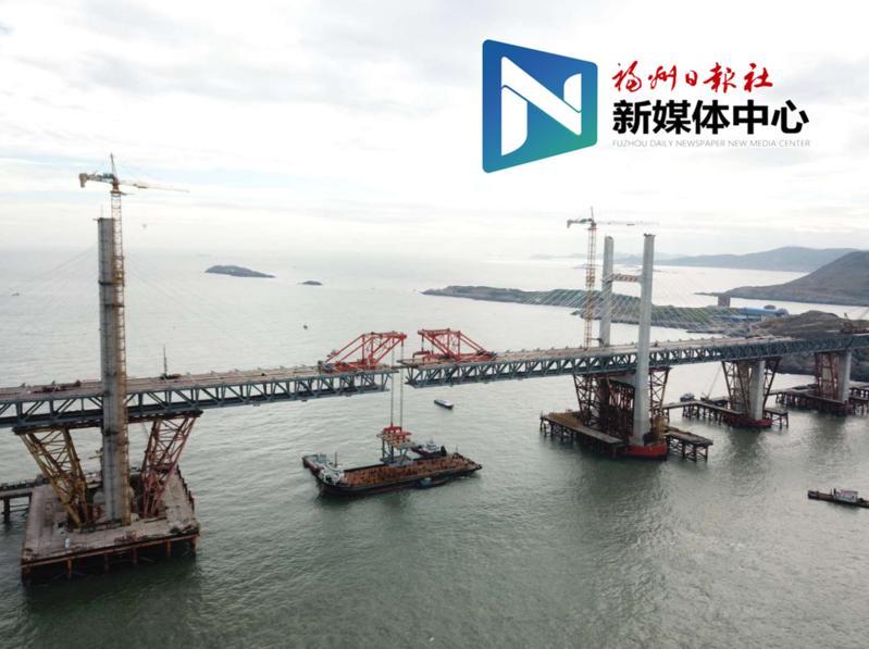 世界最长跨海公铁大桥合龙贯通!福州到平潭仅半小时!