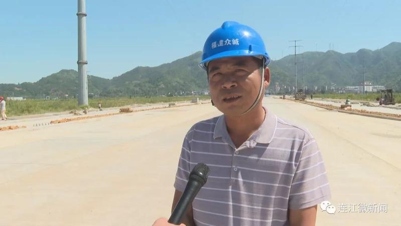 好消息!连江兴港大道预计12月底建成通车