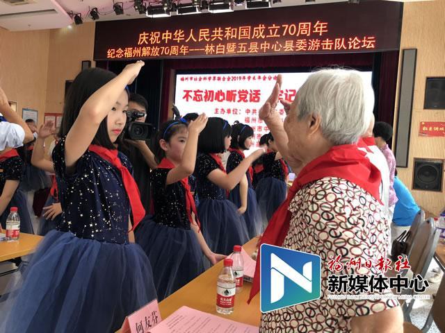 """""""林白与五县中心县委游击队""""论坛举行"""