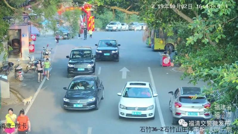 福清市景区违法停车大曝光,您的爱车上榜没?