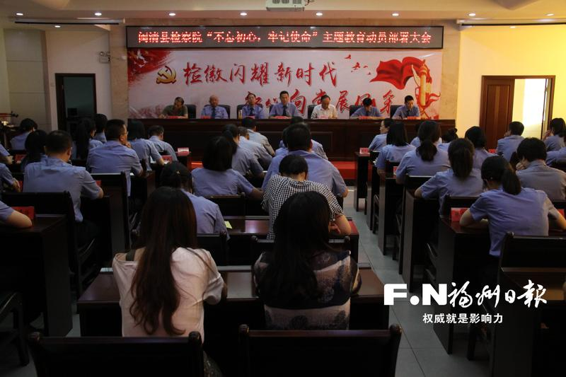 闽清检察开展水资源犯罪专项立案监督成效显著