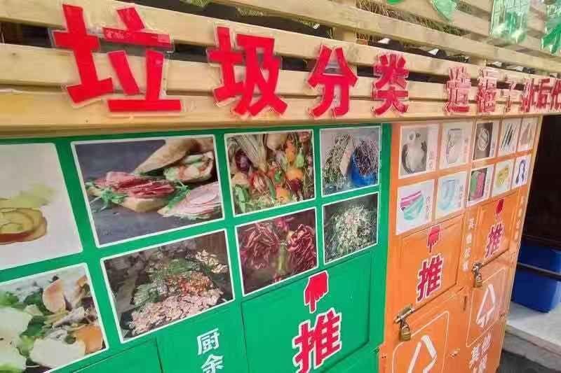 扔垃圾就能换购蔬果,就在晋安这个小区……