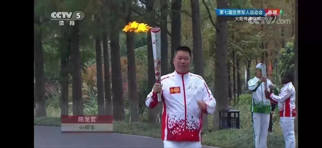 世界军运会开幕,这位火炬手是长乐人的骄傲!
