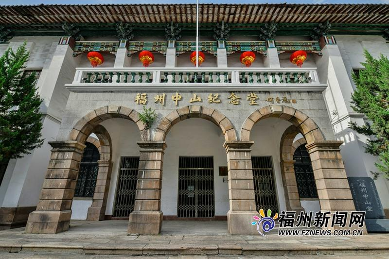 中山路开街 彰显福州千年历史文化底蕴