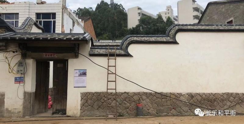 长乐和平街第一批商铺(院落)开始招租了!