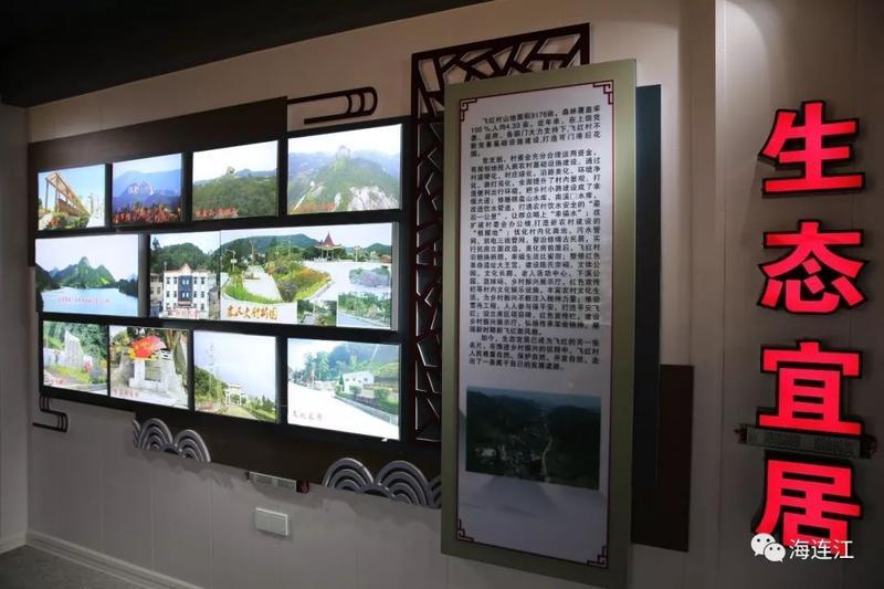 连江首个乡村振兴展示厅开放!就在……