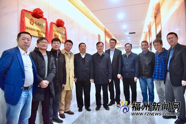 计划投资2个亿 北京大学智能空间创新实验室落户仓山