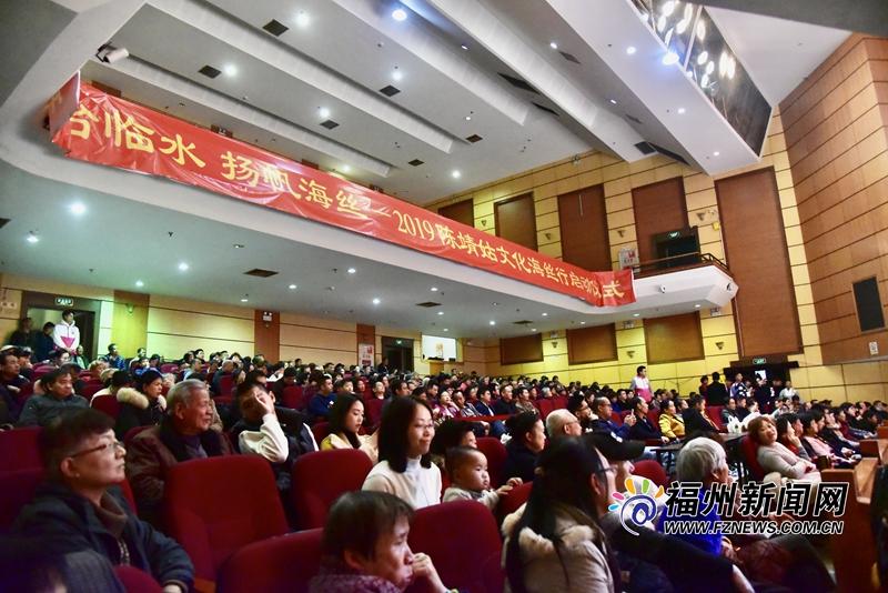 仓山区举行2019陈靖姑文化海丝行活动