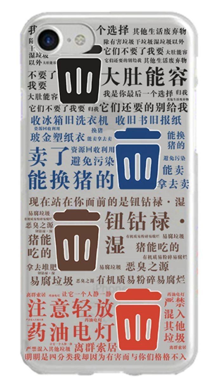 年终盘点 | 2019年,福州全面推行垃圾分类,你的生活发生了啥变化?
