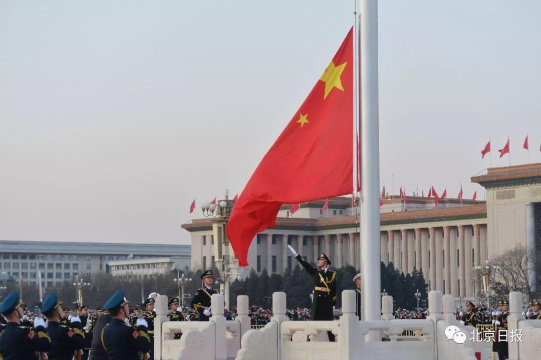 完整视频来了!2020年天安门广场第一次升旗