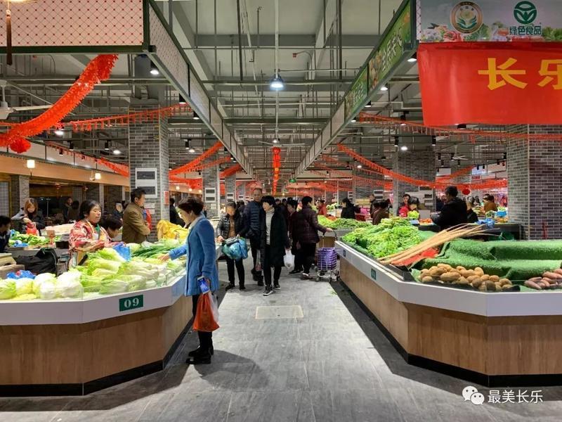 """长乐南区市场重新开业啦!新""""颜值""""获赞"""