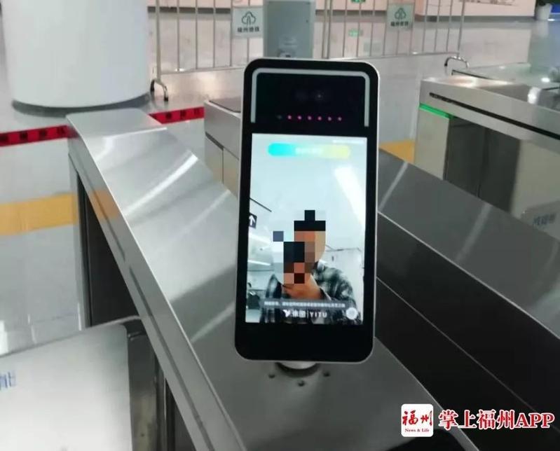 明天开始!福州地铁逐步支持微信支付宝购票!