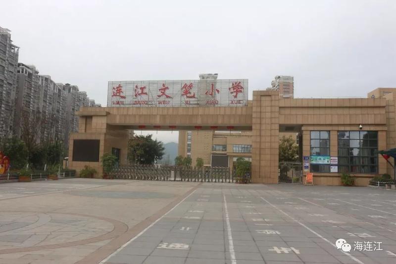 太棒啦!春节期间连江免费开放11个停车场所
