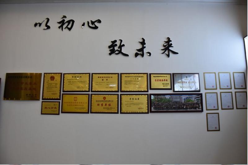 闽清县政协委员刘奇英:闽清应重视人工智能与实体