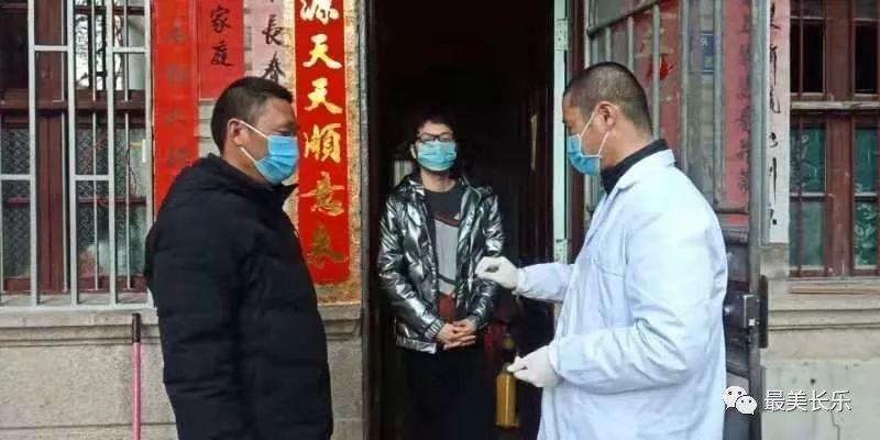 """长乐金峰镇:""""网中有格""""战疫情 人尽其责护平安"""
