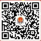 永泰发布关于防范新型冠状病毒传播的办税提示