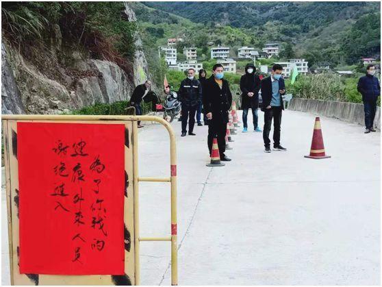 永泰县蒲边村:防控一线党旗飘扬