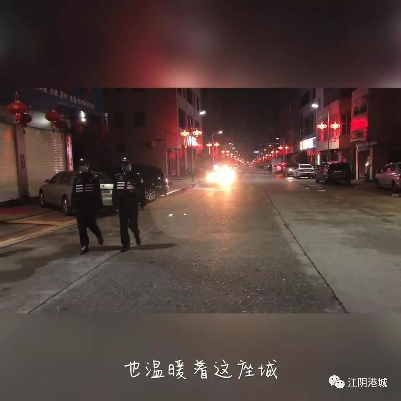 你,见过深夜的福清江阴吗?