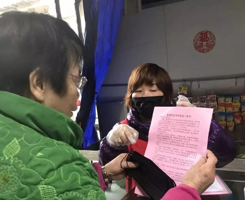 """台江新港街道:稳人心聚人心暖人心,夯实战""""疫""""防线"""